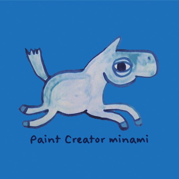Paint Creator minami The U