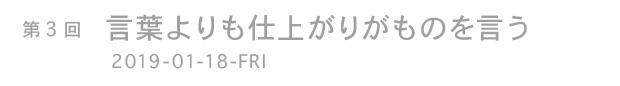 上村 奈央  NAO ヘアデザイナー The U