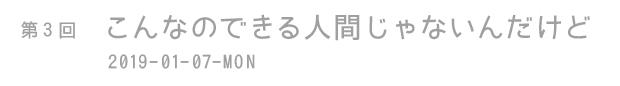 The U ウェブマガジン ザ・ユー 中村 亜矢子 象のUNKO★elephant paper  ゾウ ウンコ 紙