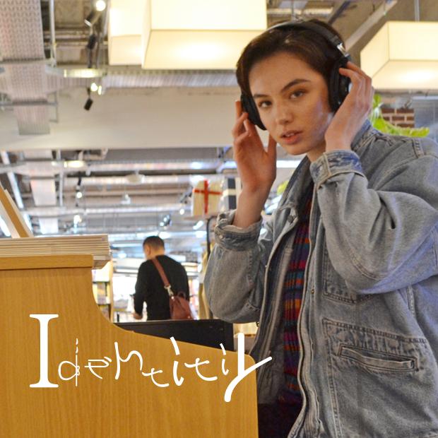 ベラミー サヤ saya bellamy model artist The U ウェブマガジン ザ・ユー