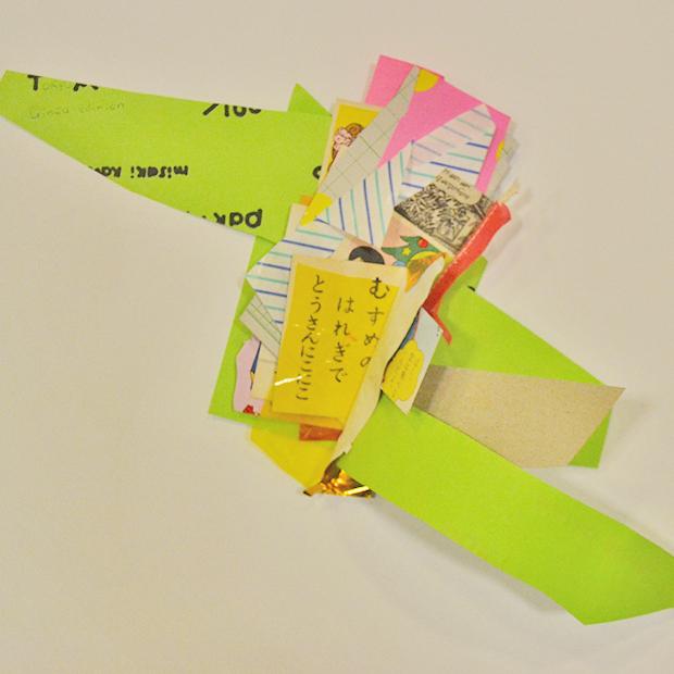 misaki kawaiTHE TOKYO ART BOOK FAIR