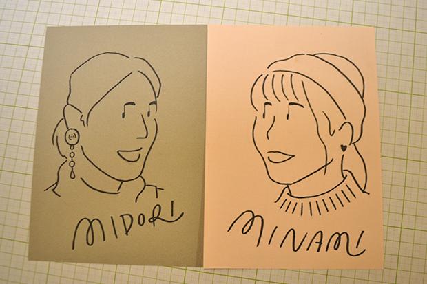 Hiroshi Masuda illustration マスダヒロシ イラストHiroshi Masuda illustration マスダヒロシ イラスト