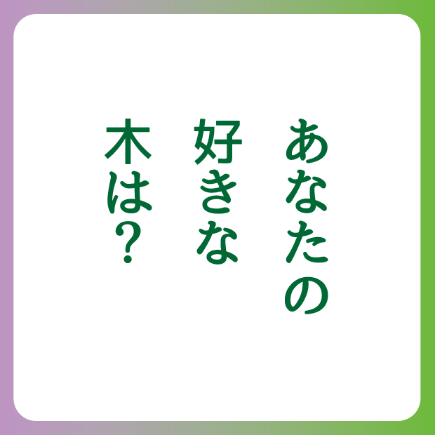 The U web magazine ウェブマガジン 100人100答