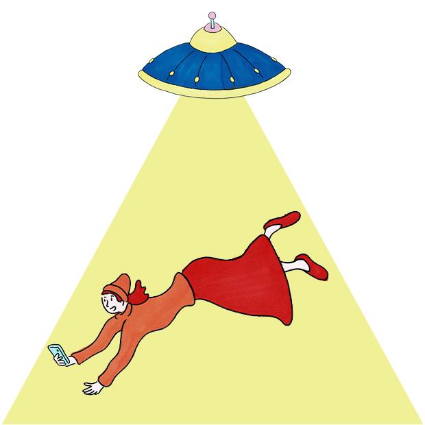 The U マンガ UFO  セルフィー